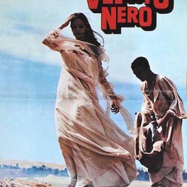 VELLUTO NERO (1976) di Brunello Rondi – Terza parte