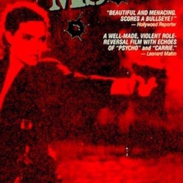 Ms. 45 (L'angelo della vendetta, 1981) di Abel Ferrara – Capitolo 1
